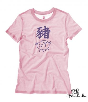 Year of the Pig Chinese Zodiac Ladies T-shirt