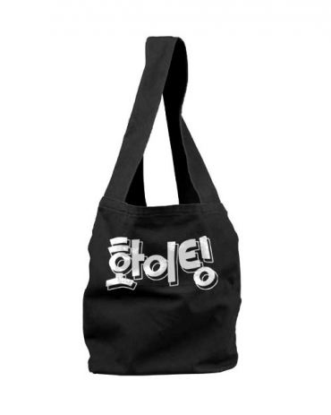 Fighting (Hwaiting!) Korean Sling Bag