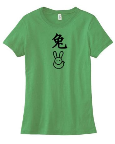 Year of the Rabbit Chinese Zodiac Ladies T-shirt