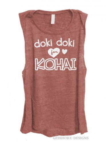 Doki Doki for Kohai Sleeveless Tank Top