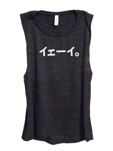 Yay Katakana Sleeveless Tank Top