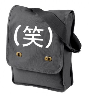 Laughing Kanji - LOL in Japanese Field Bag