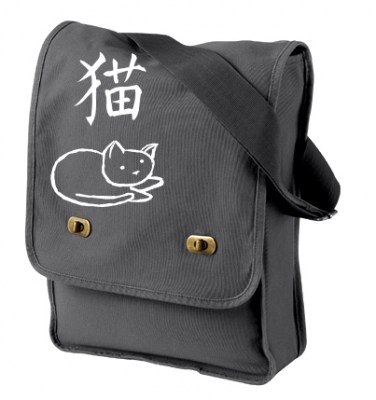 Year of the Cat Field Bag (white/dark grey)