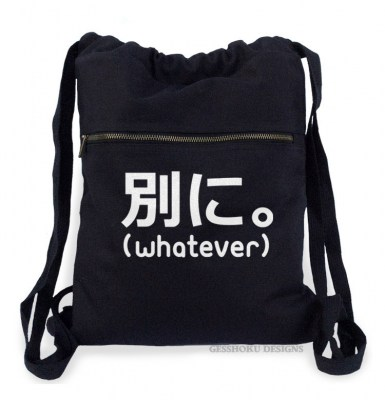 Japanese Whatever Cinch Backpack (Betsuni)