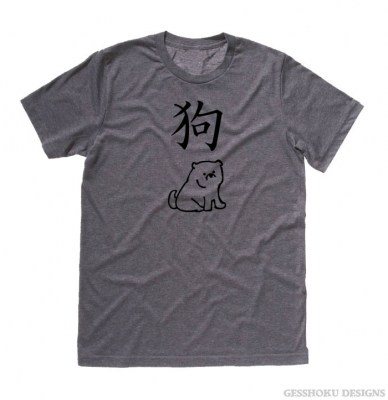 Year of the Dog Chinese Zodiac T-shirt