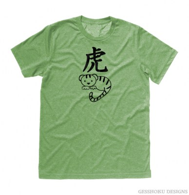 Year of the Tiger Chinese Zodiac T-shirt