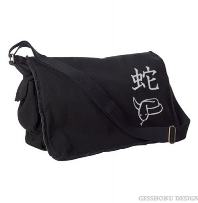 Year of the Snake Chinese Zodiac Messenger Bag (silver/black)