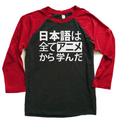 All My Japanese I Learned from Anime Raglan T-shirt
