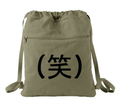 Laughing Kanji Cinch Backpack