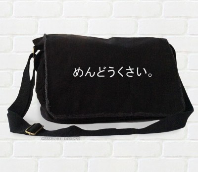 "Mendoukusai ""Annoying"" Japanese Messenger Bag"