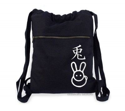 Year of the Rabbit Cinch Backpack