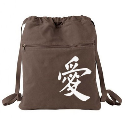 Japanese Love Kanji Cinch Backpack