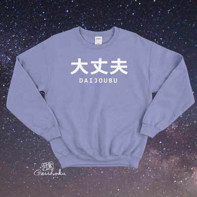 "Daijoubu ""It's Okay"" Crewneck Sweatshirt"