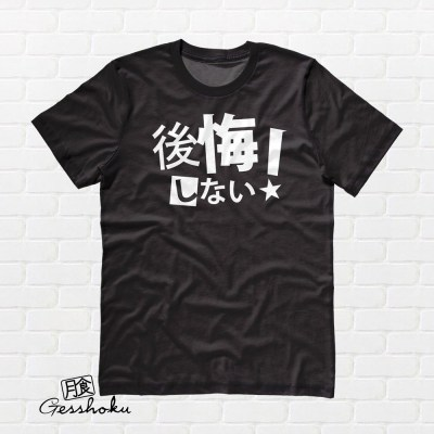 NO Regrets! Koukai Shinai T-shirt