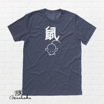 Year of the Rat Chinese Zodiac T-shirt