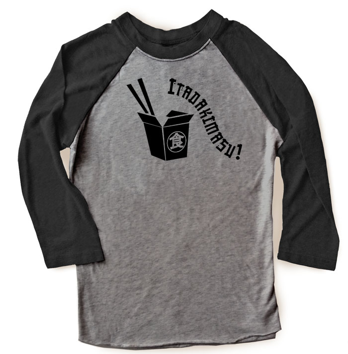 Itadakimasu! Raglan T-shirt 3/4 Sleeve - Black/Charcoal Grey