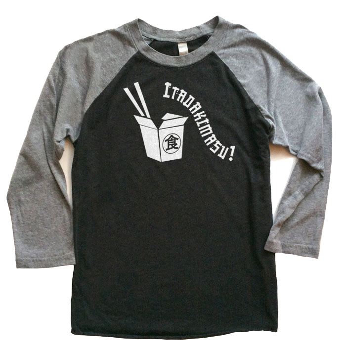Itadakimasu! Raglan T-shirt 3/4 Sleeve - Grey/Black