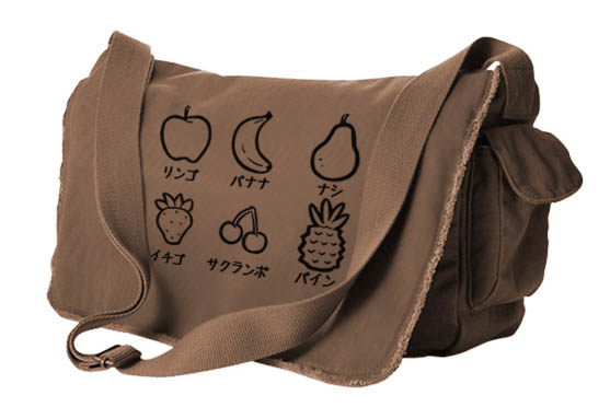 Fruits Party Messenger Bag - Brown