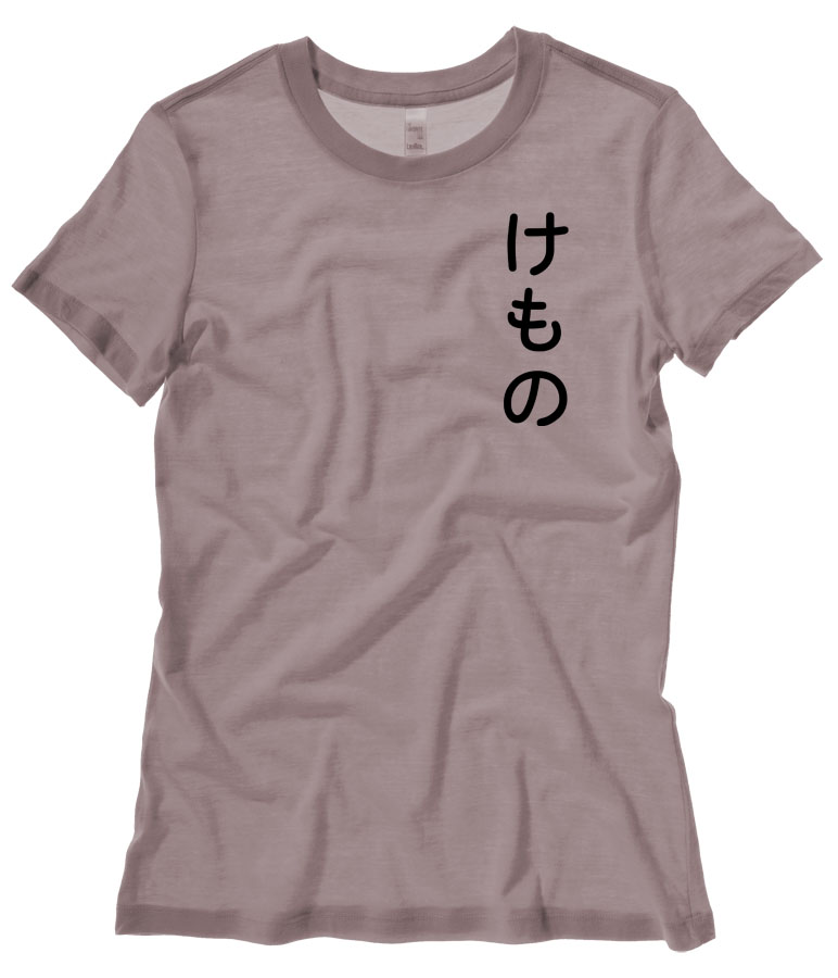 "Kemono ""Furry"" Hiragana Ladies T-shirt - Brown"