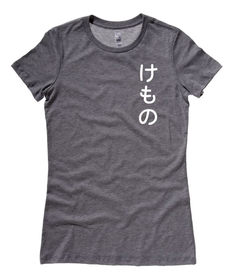 "Kemono ""Furry"" Hiragana Ladies T-shirt - Charcoal Grey"
