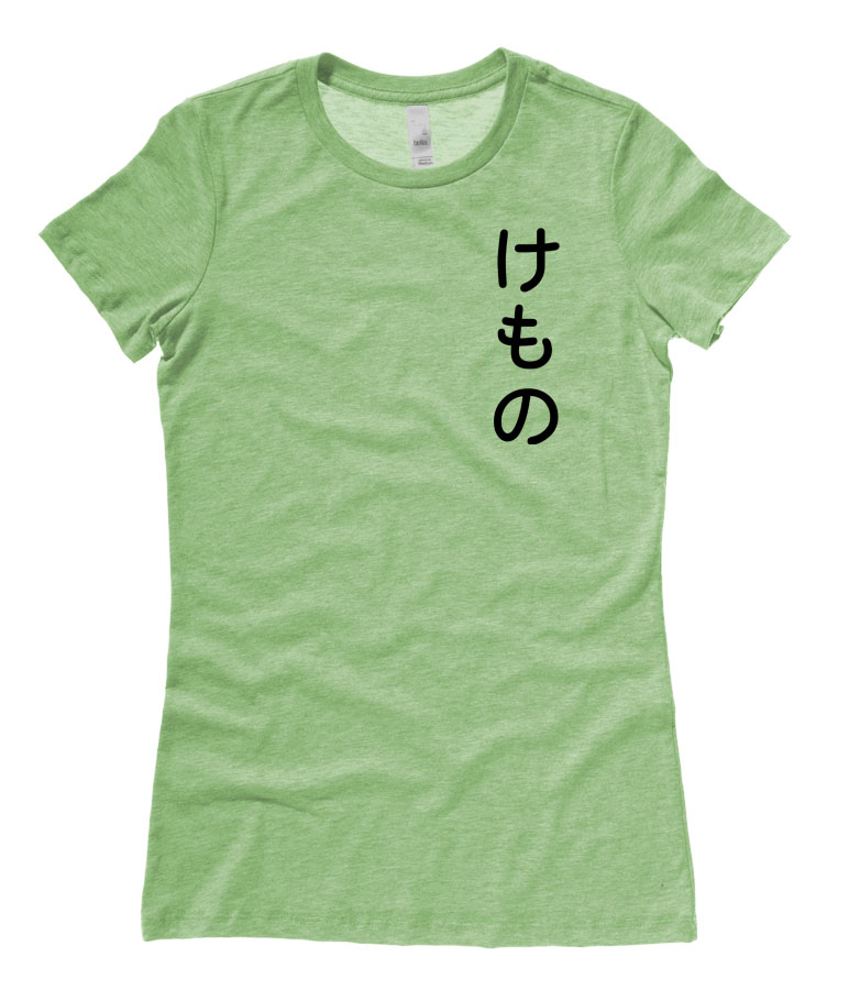 "Kemono ""Furry"" Hiragana Ladies T-shirt - Heather Green"