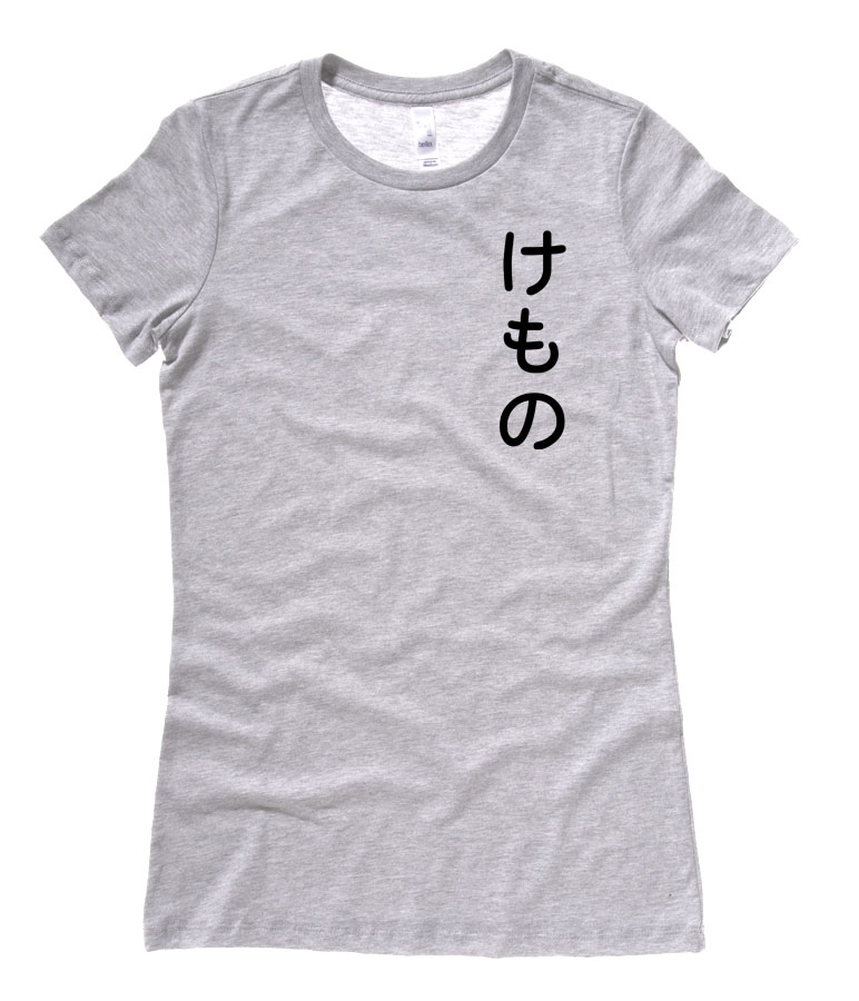 "Kemono ""Furry"" Hiragana Ladies T-shirt - Light Grey"