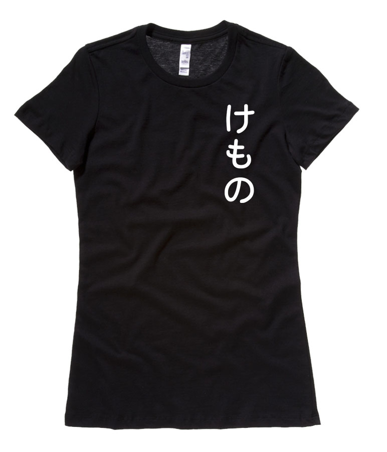 "Kemono ""Furry"" Hiragana Ladies T-shirt - Black"