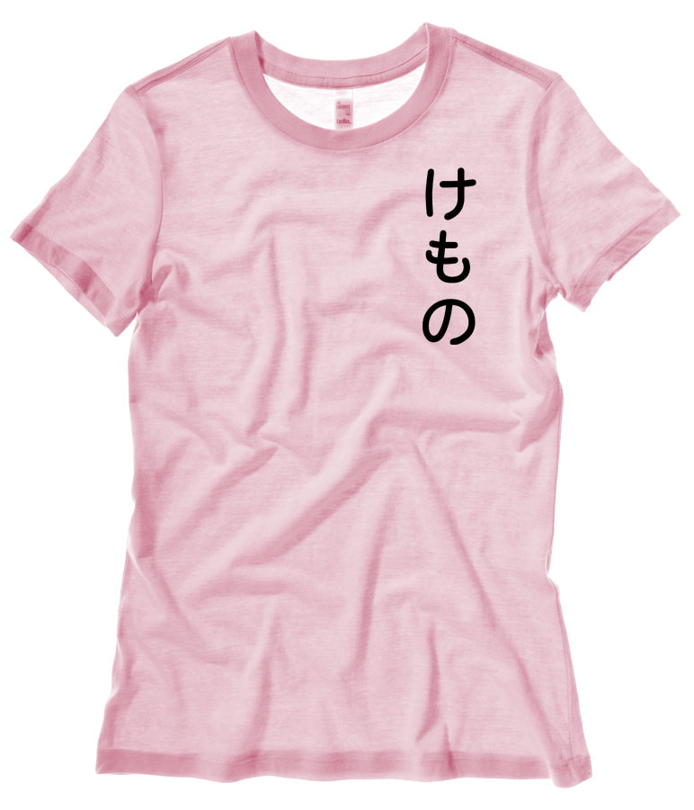 "Kemono ""Furry"" Hiragana Ladies T-shirt - Light Pink"
