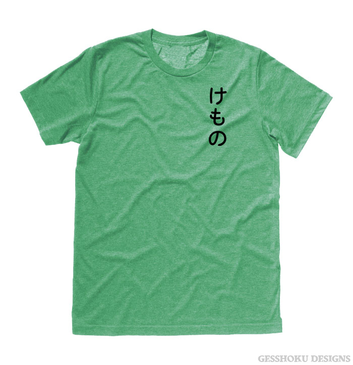 "Kemono ""Furry"" Hiragana T-shirt - Heather Green"