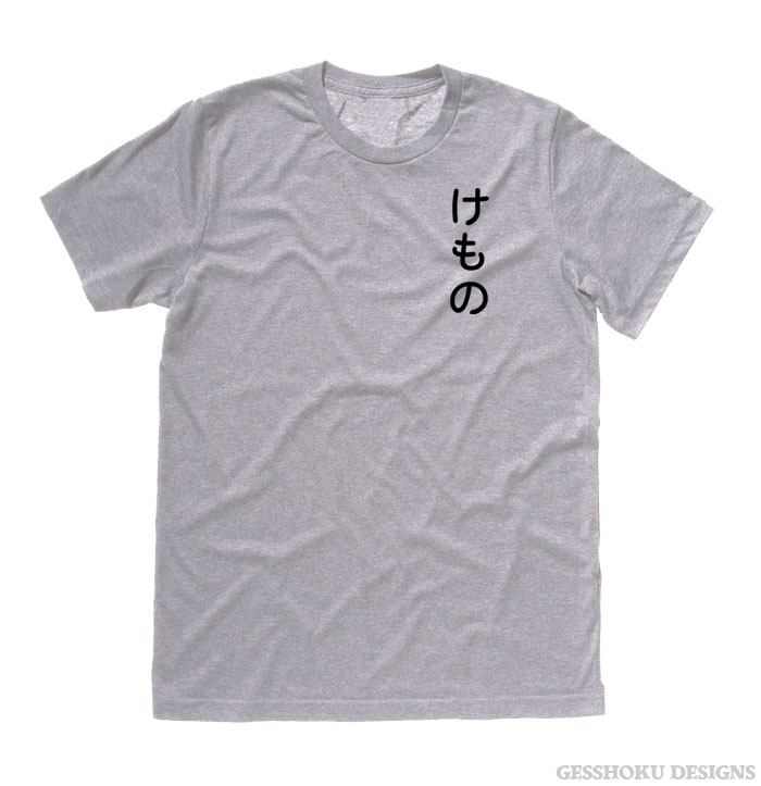 "Kemono ""Furry"" Hiragana T-shirt - Light Grey"