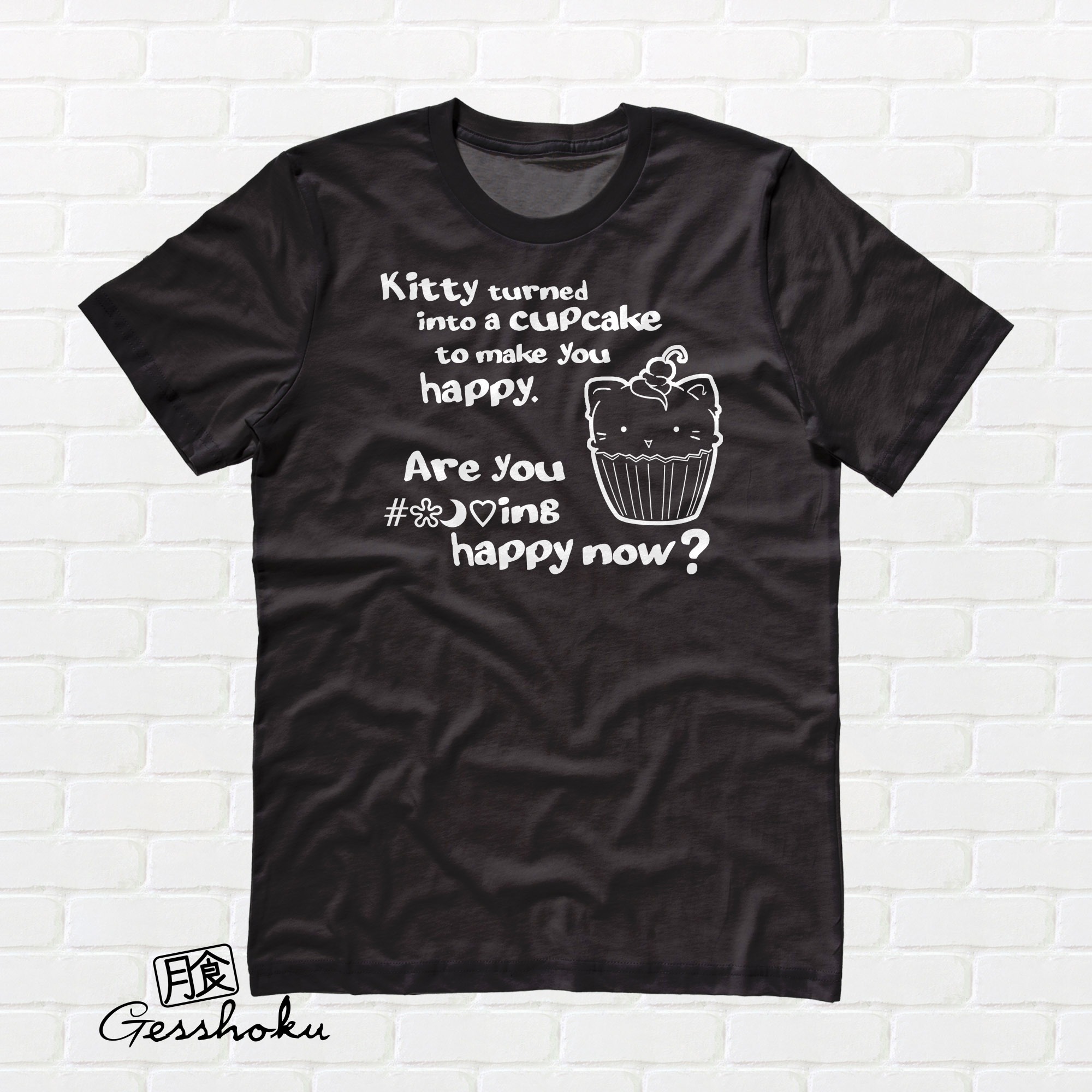 Kitty Turned into a Cupcake T-shirt - Black