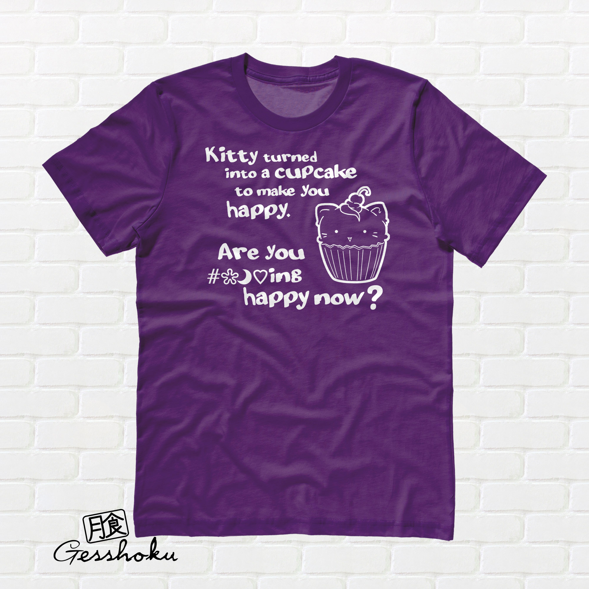 Kitty Turned into a Cupcake T-shirt - Purple