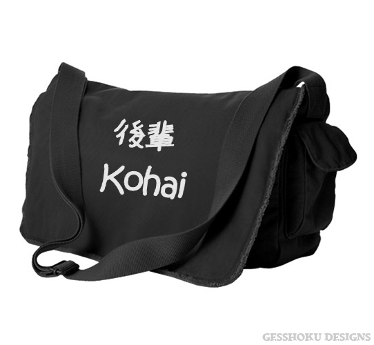 Kohai Japanese Kanji Messenger Bag - Black