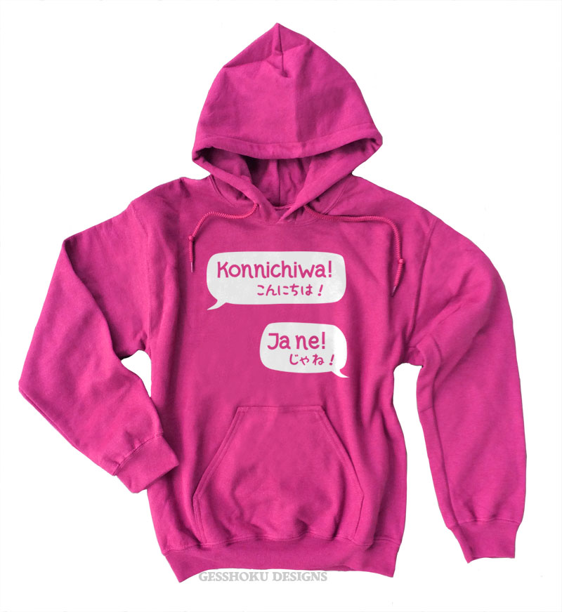 Hello and Goodbye Pullover Hoodie - Hot Pink