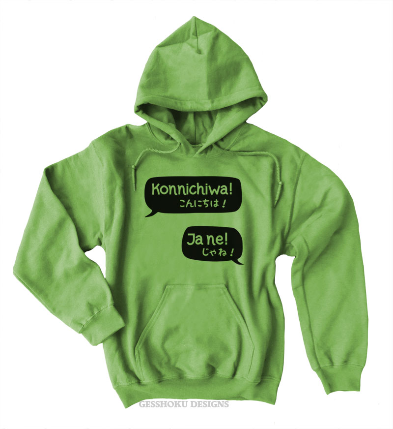 Hello and Goodbye Pullover Hoodie - Lime Green