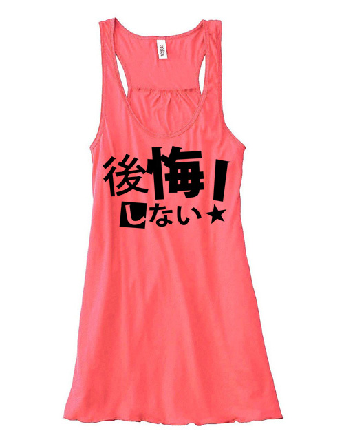 NO Regrets! Koukai Shinai Flowy Tank Top - Coral