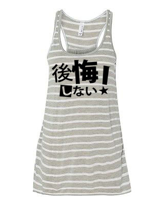 NO Regrets! Koukai Shinai Flowy Tank Top - Grey/White Stripe