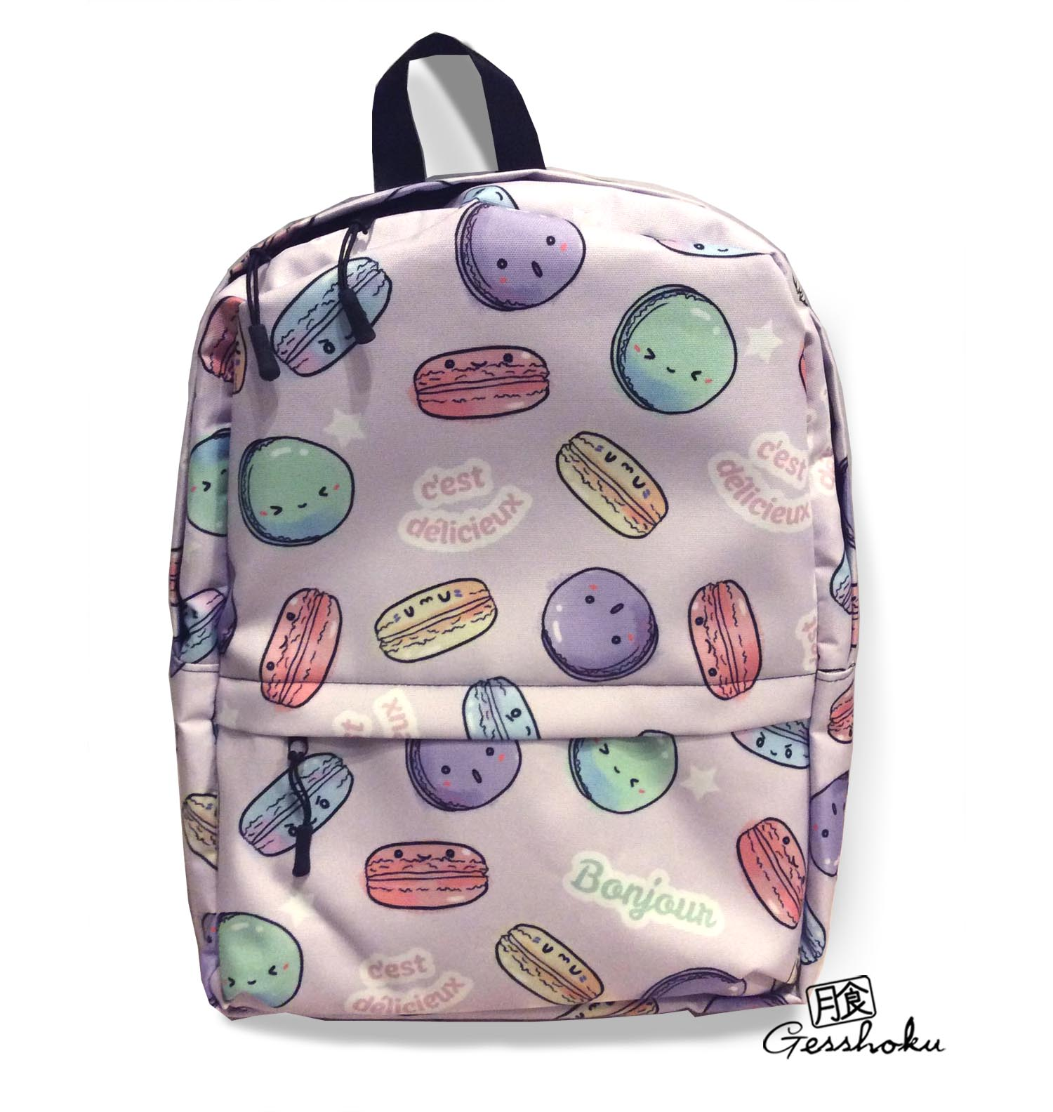 Delicious Macarons Classic Backpack with Laptop Sleeve - Lavender