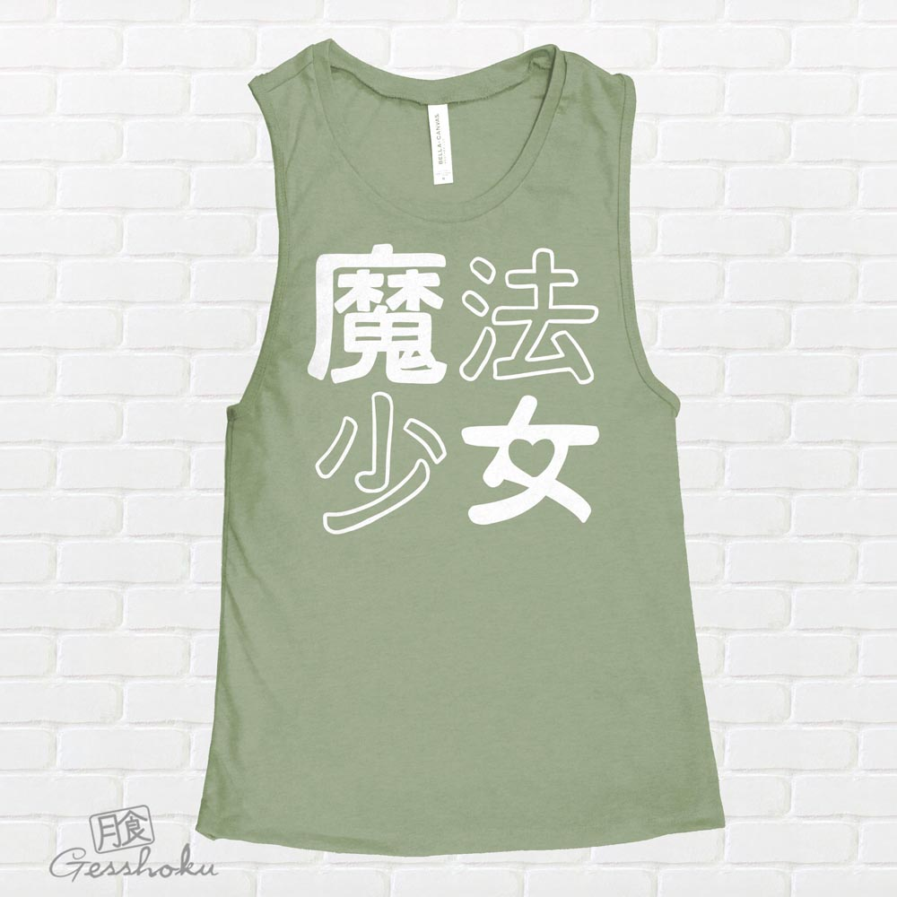 Mahou Shoujo Magical Girl Sleeveless Tank Top - Zen Green
