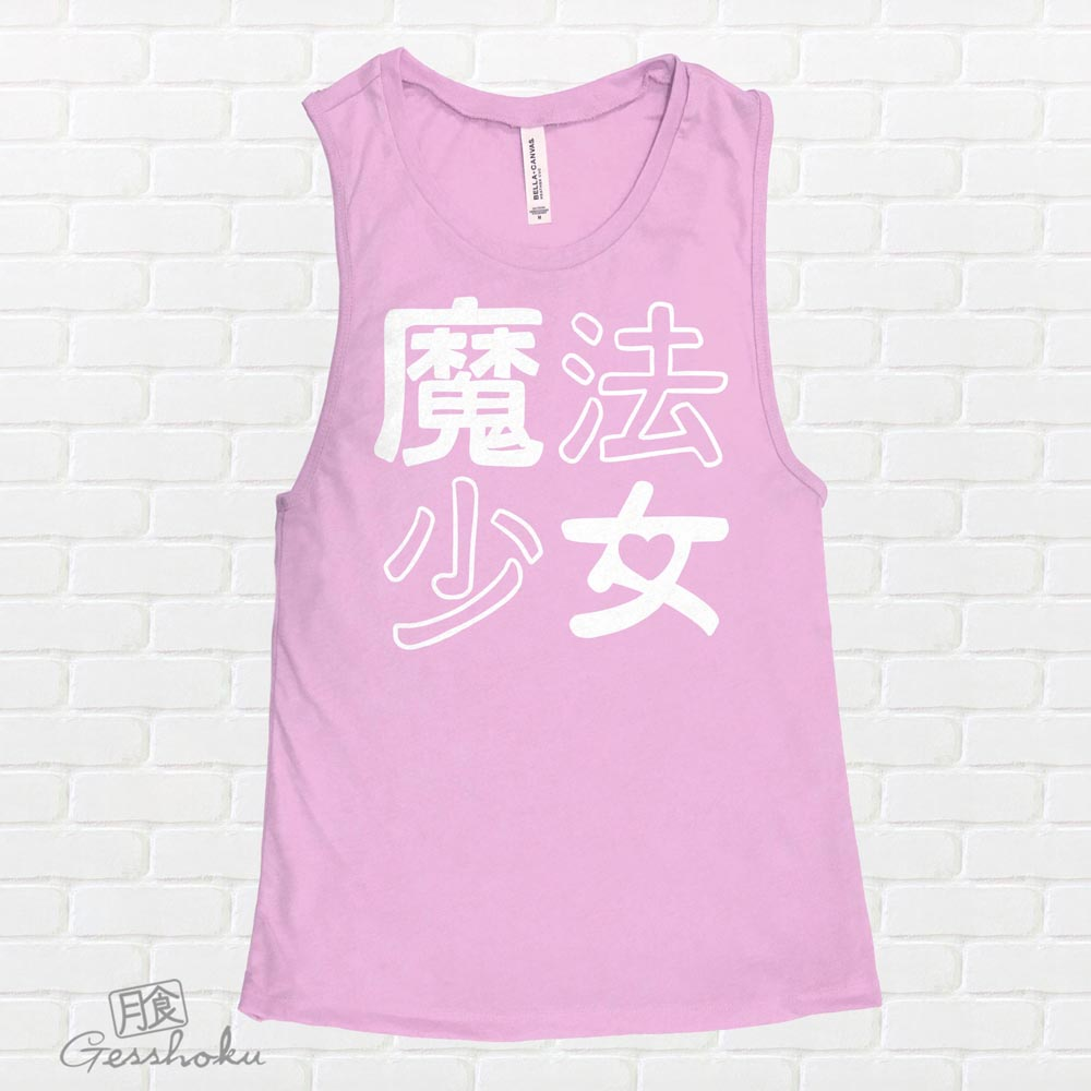 Mahou Shoujo Magical Girl Sleeveless Tank Top - Lilac