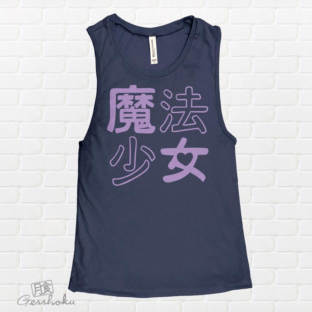 Mahou Shoujo Magical Girl Sleeveless Tank Top - Navy Blue