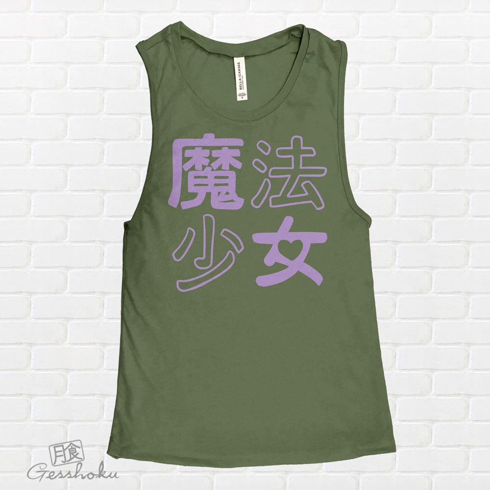 Mahou Shoujo Magical Girl Sleeveless Tank Top - Olive Green