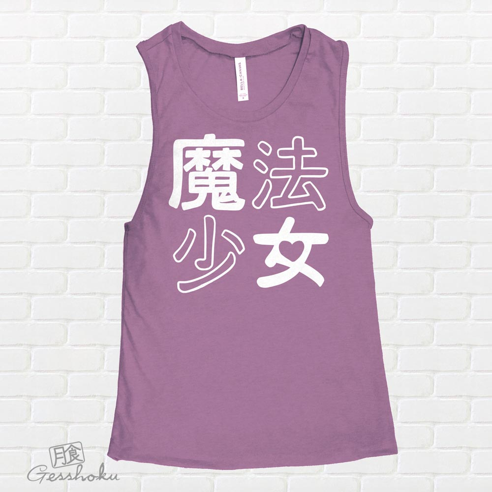 Mahou Shoujo Magical Girl Sleeveless Tank Top - Purple