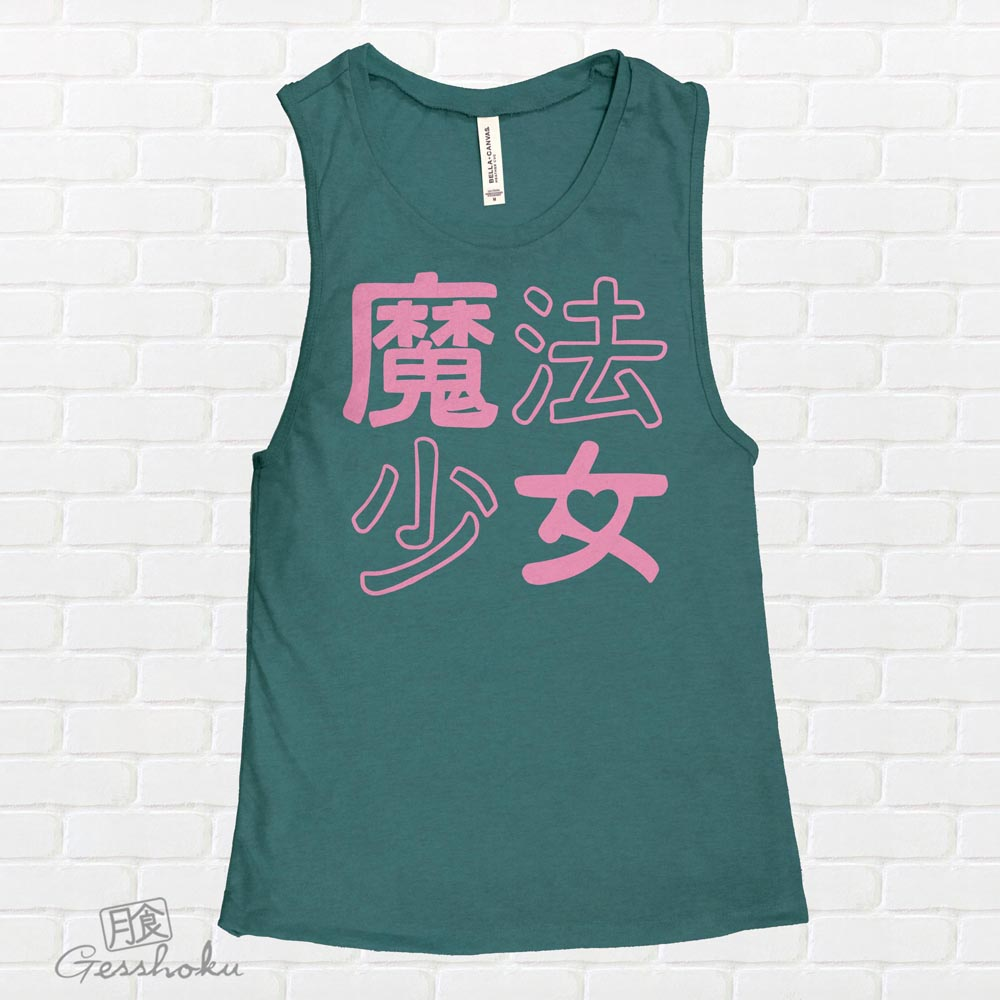 Mahou Shoujo Magical Girl Sleeveless Tank Top - Dark Heather Teal