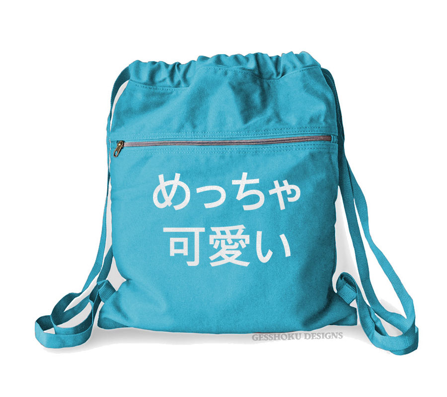 Meccha Kawaii Cinch Backpack - Aqua Blue