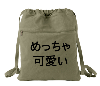 Meccha Kawaii Cinch Backpack - Khaki Green