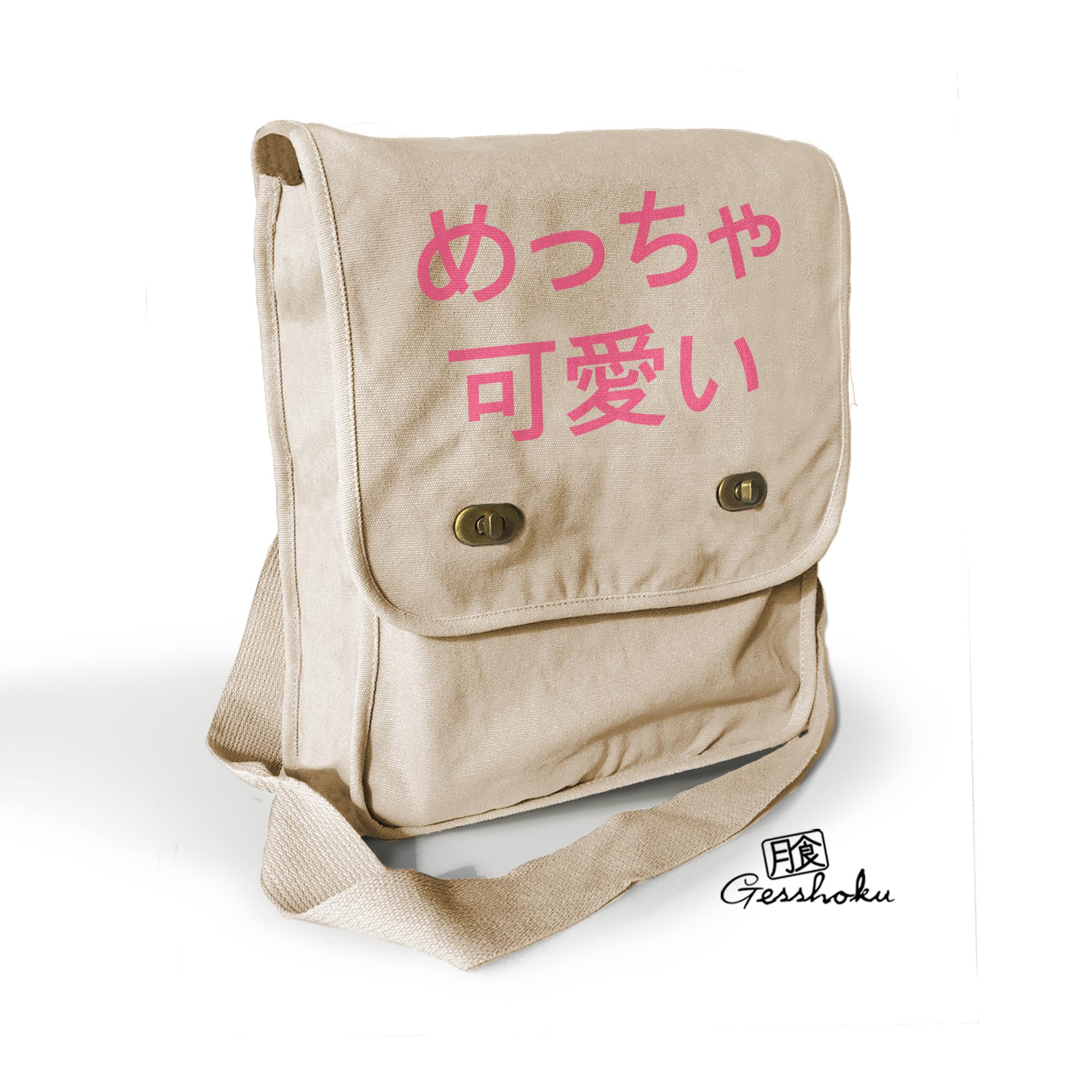 Meccha Kawaii Field Bag