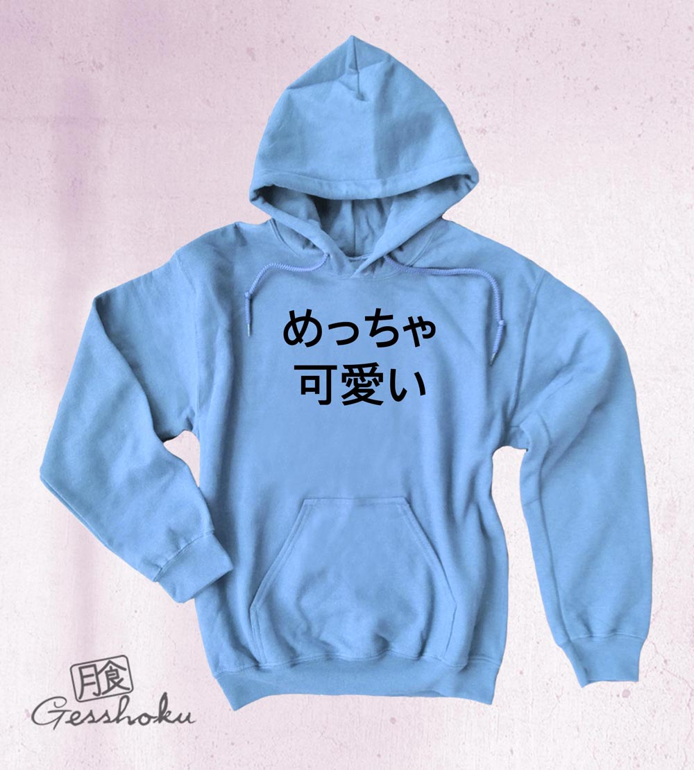 Meccha Kawaii Pullover Hoodie - Light Blue