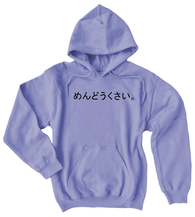 "Mendoukusai ""Annoying"" Japanese Pullover Hoodie - Violet"