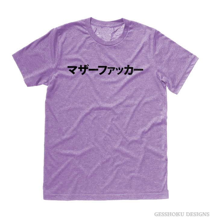 Motherfucker Japanese T-shirt - Heather Purple